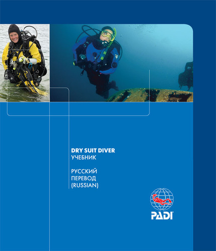 Учебник PADI Dry Suit Diver -Сухой костюм